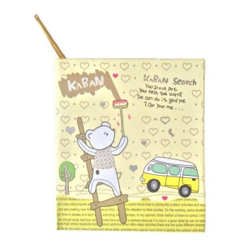 "Carte cadeau illustrée ""Kaban search"""