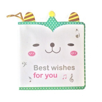 "Carte cadeau illustrée ""Best Wishes for you"""